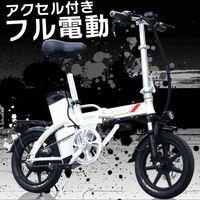 今度羽田から岡山まで飛行機で出張に行くのですが 小型の折りたたみ式の電動自転車を持って行きたいなぁ思うのですが  持って行けるのでしょうか?  画像の電動自転車を持っていきます! 折りたためば70センチ強...