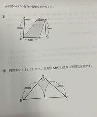 中学受験の問題です 解き方を教えてください
