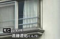 殺害された進藤遼佑の父親(32)。無職だそうですが主夫の可能性もありますか?画像