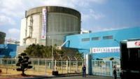 韓国の月城原発、見るからに放射能汚染水を垂れ流していそうじゃありませんか?技術的に日本に追いついていないのではありませんか。