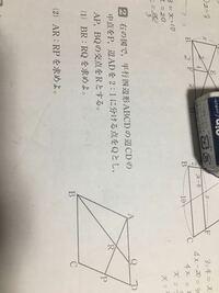中3 平行線と線分の比です 答えと解説お願いします