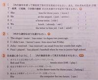 高1の英表です。解答をお願いします!! 教科書はVisionQuest1 standard lesson4です。