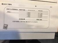 出産手当金についての質問です。 【状況】 私の妻が5月から産休に入り、無事出産しました。 そして今月、協会けんぽから妻の勤務先へ 出産手当金¥638,960が支払われました。 そして、妻の勤務先で仮払金として5月〜8月の4ヶ月分の計約5万円が徴収されてから振込されました。 妻の勤務先へ電話で確認すると、「社会保険料の仮払い」と言われましたが、産休中は免除される認識でおりました。  【質問】 ...