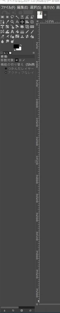 画像編集ソフトのGIMPについての質問です。 画像の部分が小さくて使いにくいのですが大きくする方法はありますか? あれば教えていただきたいです。