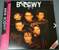 某サイトに出品されていたBOOWYのレコードジャケットの写真、氷室京介氏、布袋寅泰氏以外は誰ですか?