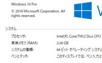 Windows10のメモリーは2GBで使う人は少ないのでしょうか? 個人的にはOne Driveなどは常駐させないで、タスクトレイには「Windowセキュリティ」とメールの「Sylpheed」とスタートメニューやタスクトレイをカスタ...
