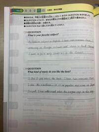 英検3級の英作文問題なのですが、添削をお願いします ♂️