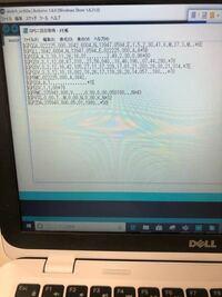 プログラム超初心者です。 この写真はGPSモジュールから取得した物なんですが、この文のうち$GPRMCから始まる文字列を切り取り出力するプログラムを作って貰えませんか。 このデータは毎秒取得され、毎分その列だ...