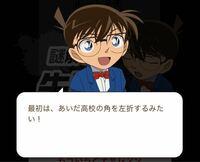 名探偵コナン、カゴメコラボの謎解きがわからないです! 答えを知ってる方お願いします! ヒントだけでも嬉しいです。 「きいろの??? 」なんですかね……?