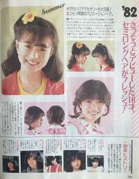 中森明菜さんのヘアースタイルはどんなのがお好きですか? 教えてください。  画像の真ん中のヘアースタイルがいい菜と思います。  宜しくお願いします。
