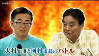 血筋 大村 知事 【韓国 制裁】大村知事・圧倒的支持率がネットで話題に!!【韓国