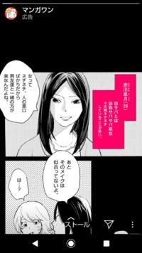 バンク 漫画 スパイ ファミリー