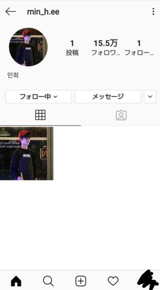 インスタグラム 本人 平野紫耀