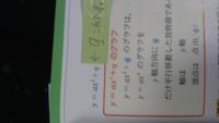 数学の記号?これは何と読みますか? よろしくお願いします。