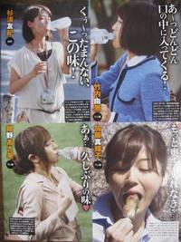 """NHKの女子アナが「好きなアナウンサーランキング」で大躍進を果たしましたが、納得ですか? 「週刊ポスト」(10月18.25日号)の「""""好きな女子アナ""""20、""""嫌いな女子アナ""""20」 今回のランキングで目立ったのは、「好き」「嫌い」双方のトップ10からフジの女子アナの名前が消えたこと。 一方で「好き」に5位の桑子真帆、6位の井上あさひ、9位に和久田麻由子、19位に杉浦友紀と、NHK勢が躍進..."""