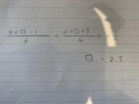 中学受験生の問題です。詳しい解説をよろしくお願い致します