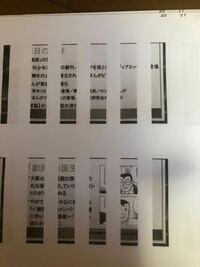 プリンターで印刷するとページが細切れになります。どう対処すれば良いのでしょうか?