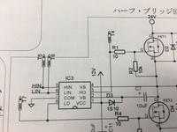 T4、T5ってやつ何ですか? 電子回路の一部です