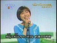 日向坂46ファン広末涼子MajiでKoiす 日向坂46ファン広末涼子MajiでKoiす  日向坂46ファンに質問です。  広末涼子さんのMajiでKoiする5秒前を披露したら一番似合いそうな日向坂46メンバーは誰だと思いますか?  好きなメンバーというより広末涼子さんのあの曲の世界観でめっちゃ可愛いくなりそうみたいな 可愛い衣装着て