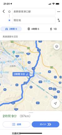 千曲川氾濫地域について教えていただきたいです。 添付地図の辺りは通行可能でしょうか。 もし不可能だとしたら松本市から草津方面への迂回路はありますでしょうか。 よろしくお願い致します
