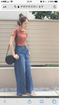 男子大学生です。 最近の女子大生のファッションとして、画像のようなダボダボのズボンがありますよね。個人的にはダサいと思います。若いんだからもっとスカート履いて足を露出したり、ピチピチジーンズを履いて足のラインを出して欲しいです。何でみんな揃いも揃ってダボダボズボンを履くんですか?