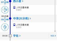 これに乗りたいんですけど何番乗り場かわかる方いますか?電車に詳しい方回答お願いします! あと、乗り換えの時って改札から出ませんよね? 切符通さずに中で乗り換えで大丈夫ですか?  JR日豊本線