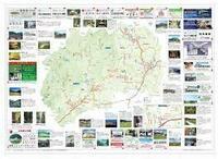 広島県山県郡は「安芸太田町」と「北広島町」の2町しかありませんが、どちらが主でどちらが従ですか?