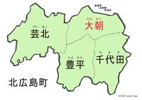 北海道北広島市と広島県山県郡北広島町、どちらが進んでいますか? 前者は北海道庁と新千歳空港が近く、後者は山の中に中国自動車道と浜田自動車道が通っています。