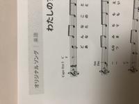 このような楽譜の場合、上段のコードを弾く人も下段のコードを引く人もカポは5フレットという意味でしょうか?