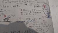 中心向きの円運動の方程式なんですが、これは「中心向き」に立てたので、本来だったら中心向きに力がはたらいているため球は中心に向かって運動するところが、接線方向に速度ベクトルがあるため、合成速度によって円 方向に運動するのですか?