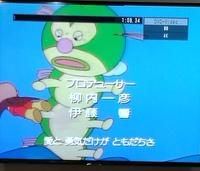 この緑のイモムシ?みたいなアンパンマンのキャラクター名わかる方いますか? 三歳息子に聞かれて困っています。