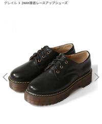グレイルというオンラインショップで靴を買いたいのですが、サイズがよくわかりません。こういったタイプの靴だったら普段自分が履いてる靴のサイズと一緒でも良いのでしょうか?