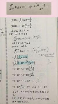 足し て 24 に なる 4 桁 の 数字 4桁の数字を足して24にするには何通りありますか?至急、数字に詳...