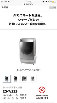 ドラム式洗濯機であえてヒーター式を使っていらっしゃる方はいますか?  今回縦型からの買い替えを検討中なのですが、ヒーター式だとヒートポンプの倍以上の電気代がかかると知りました。しか し、毎日回しても...