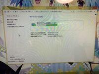 Windows8.1 Windows Updateが終わりません 更新プログラムを確認しています... が2時間ぐらい放置しても確認しています どれぐらい時間かかるんでしょうか??