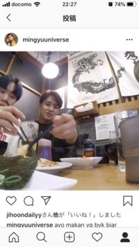 セブチのミンギュがラーメンを食べている動画は何のコンテンツですか?どこで見れますか? たぶん日本のラーメン屋さんで、一緒にいるのはスングァンと、ジュン?に見えます。 よろしくお願い します。  #セブチ #Seventeen #ミンギュ #スングァン