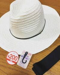 百円ショップの麦わら帽子がかぶれません。  もっと大きい麦わら帽子がある百均ありますか。