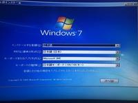 Windows7を使用しているのでが、キーボード、マウスが一切反応せず、何も出来ません。対処方法を教えてください。ちなみにこんな画面です。↓