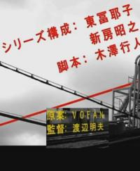 画像の日本語フォントを教えて頂けませんか? ゴシック体の系統ですが、私自身見つけることが出来ませんでした。 フォントに詳しい方回答を頂ければと思います。