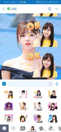最近端末をiPhoneからHuaweiのP30 Proという端末に変えたのですが、LINEのスタンプの解像度がとても悪くなりました。 送信すると綺麗に映るのですが、スタンプの選択画面では文字が読み取れない物があるほど解像...
