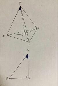この正四面体a-bcdの色がついてる<bahのところの角度って45°じゃないんですか? 問題文では角度について特に書かれてません。正四面体という情報だけです。 この図形は私が書いたのでわかりにくかったらすいま...