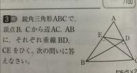 """三角形ABCと三角形ADEが相似であることを  """"円周角の定理を使わずに""""中学校の知識の範囲で  証明してください。"""
