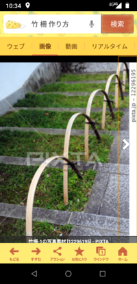 この竹垣の名前が知りたいです!