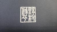 こちらのロゴのバックはどこのメーカーですか?