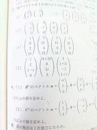 簡約化できる勇者いませんか? ちなみに簡約化は行基本変形と列基本変形を合わせさて使ってもいいものでしょうか?