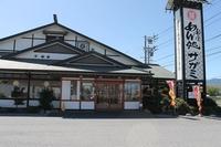私は、静岡の老舗戸隠そば本店のそばよりも、和食麺処サガミのそばのほうが美味しく感じるのですが、特殊なことでしょうか?