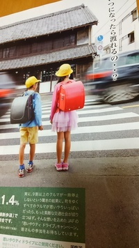 いまどきの小学生はこんなスカートで学校へ行っているんでしょうか? これではまるでピアノ発表会の時の衣装ではありませんか? 学校でピアノでも弾くのでしょうか? そもそもなぜ男の子のほ うがパンツの丈が...