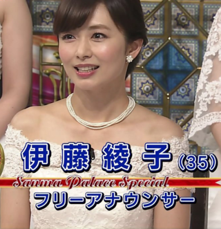 伊藤綾子さんのウェディングドレス姿すごく綺麗ですが二宮和也さんと ...