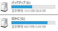 外付けドライブのアイコンについて 外付けドライブのアイコンが下のように変わってしまいました。特にアイコンを変更した記憶はありません。 OSはWindows10で、EドライブはUSB、GドライブはSDカードです。 どうすればよいのでしょうか…。