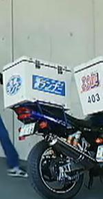缶コーヒーのBOSSのCMで映っていたこのバイクは何という名前のバイクですか?